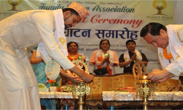 FPA創設 ネパール(チトワン)大会